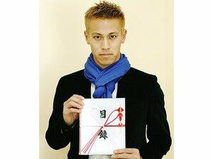 <第29回 Number MVP賞> 本田圭佑選手に決定!
