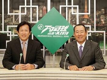 変わらぬことに価値がある、『プロ野球ニュース』の魅力。~CS放送移行から10年!~<Number Web> photograph by Shigeki Yamamoto