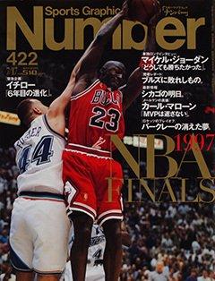 NBA 1997 FINALS - Number 422号 <表紙> マイケル・ジョーダン