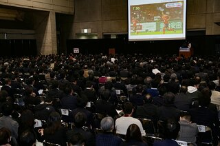 Number Sports Business College スポーツビジネスコンペを開催!