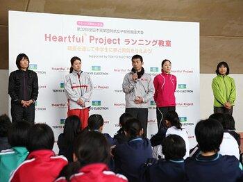 スポーツの力で震災復興に光を!!元五輪選手達が陸上競技教室を開催。<Number Web> photograph by Shigeki Yamamoto