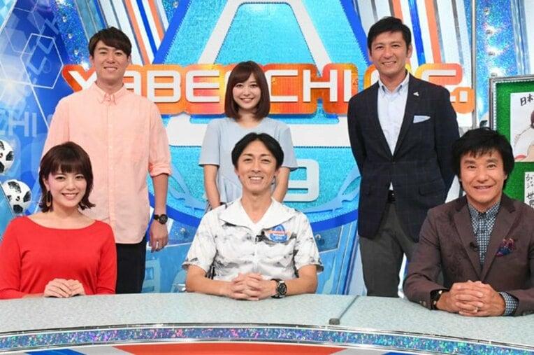 18年半続いた人気番組『やべっちF.C.』の終了が発表された。 / photograph by TV asahi