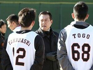 12球団の監督・コーチ陣でチームを作る遊びから見えてくる「真実」。