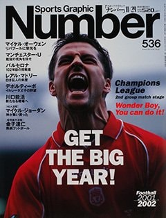 GET THE BIG YEAR! - Number 536号