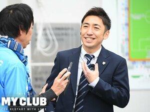 "【THIS IS MY CLUB】横浜FC元10番、内田智也広報が語る""再入社""と未来。"