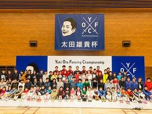 学校でフェンシングが超盛り上がる!太田雄貴が目指す夢の「フェス」。