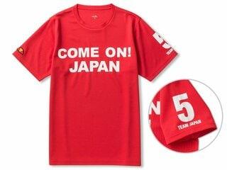 Tシャツプレゼント! エレッセ「COME ON! JAPAN」【ファイアーレッドでテニス日本代表チームを応援する】キャンペーン