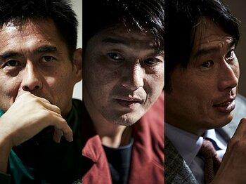 <歴代優勝経験者が語る> アジアを制するために必要なもの。 ~川口能活/三浦淳寛/望月重良~<Number Web> photograph by Tadashi Shirasawa