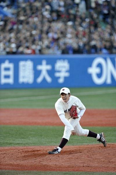 早慶優勝決定戦に登板した斎藤佑樹