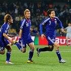 歓喜の遠藤、本田、大久保、長友