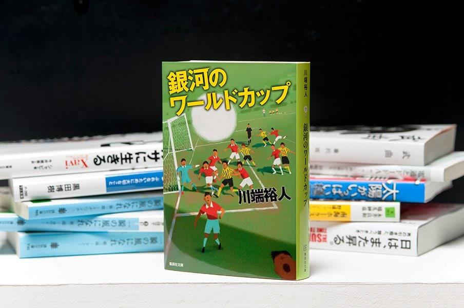 """""""銀河系レアル""""に小学生が勝利する!?楽しさを超えたサッカーの本質とは。<Number Web> photograph by Wataru Sato"""