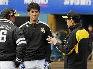 イチローマニアを生粋の2番打者に!上林誠知に工藤監督、王会長が期待。
