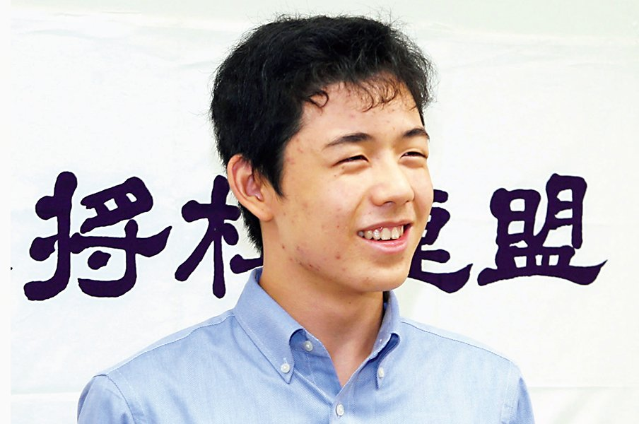 聡太 藤井