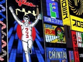 From:大阪「KY。」<Number Web> photograph by Shigeki Sugiyama