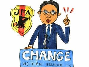 日本代表、W杯直前の戦術変更を支持しますか?