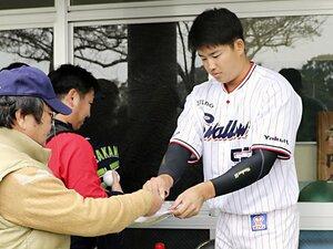 """「関根潤三と池山隆寛」を見た現GM。村上宗隆とヤクルト""""我慢の系譜""""。"""