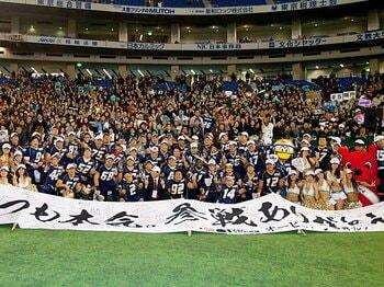 <Number800号特別企画・地域に生きる> オービックシーガルズ 「未来をつくるホームタウン活動」<Number Web> photograph by Kunihiko Katsumata