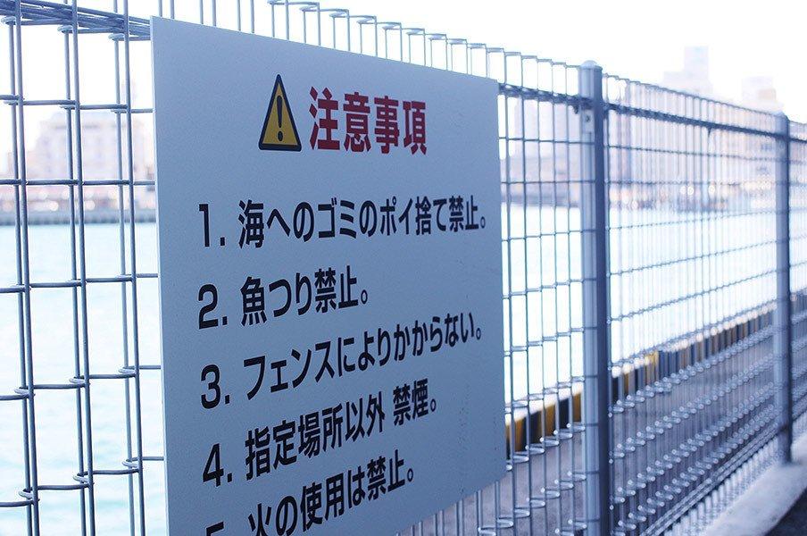 世界初? 「釣り禁止」のスタジアム。J3北九州の観戦に今行くべき理由。<Number Web> photograph by Eiji Yoshizaki