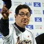 意気上がる侍JAPANの指揮を執るのは山本浩二監督。