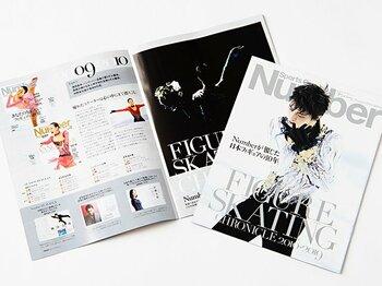 Numberフィギュア表紙人気投票1位。羽生結弦の1枚はどう愛されたか。<Number Web> photograph by Tsutomu Takasu(Cover)