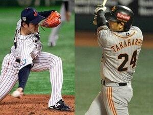 魅惑の「チーム高橋」。慶彦に由伸、直樹&一三、現役も礼ら豪華投手陣。