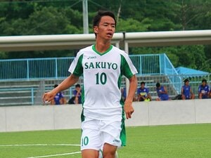 高校生が浦和に入団するという意味――。作陽の10番・伊藤涼太郎が下した決断。