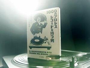 炸裂するコレクターの情熱。~プロレス音楽のレコード、という狭い世界はどこにつながっているか~