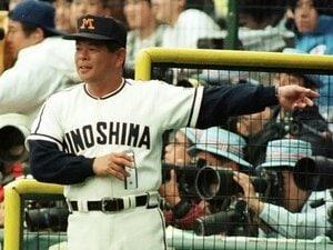 箕島高校、伝説の激闘譜は永遠に。名将・尾藤公監督の思い出。