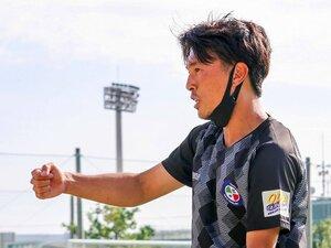 小川佳純が盟友・巻佑樹GMからの監督オファーに即答した理由。「ピクシーもそうでした」