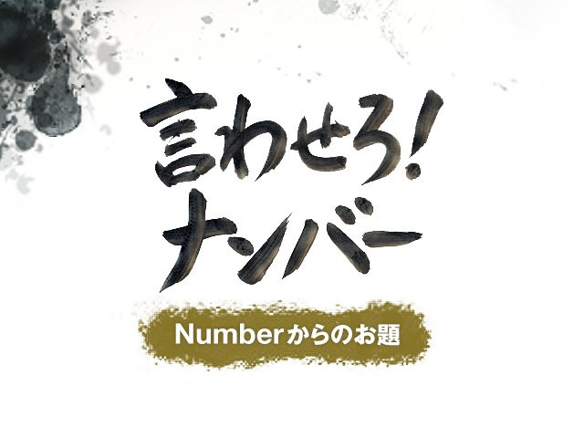 今年の大阪桐蔭野球部は、同校史上最強チーム?