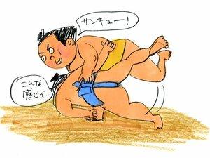 大相撲の八百長問題、第一報を聞いてどう思った?
