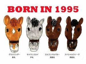 日本競馬の「最強世代」といえば何年生まれ組?