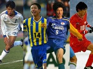 <緊急アンケート> 高校サッカー選手権、最高のヒーローは誰だ? ~雑誌「Number」連動企画~