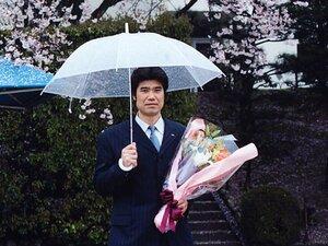荻野正二 「バレー人生、満開の花」 ~日本を支えた22年間の軌跡~