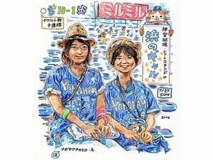 野球芸術家の卵たちが集結。「がんばれ! 日本橋ベアーズ」