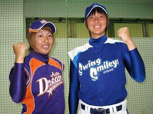 女子プロ野球 選手寮『HOME BASE』ライバルチームと一緒の合宿生活。