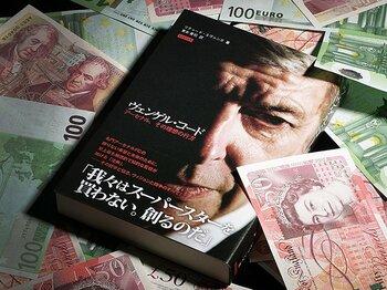 ヴェンゲルの心は折れていないか?~『ヴェンゲル・コード』を読む~<Number Web> photograph by Ryo Suzuki