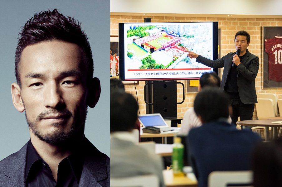 Number Sports Business College、第2期開講決定!<Number Web>