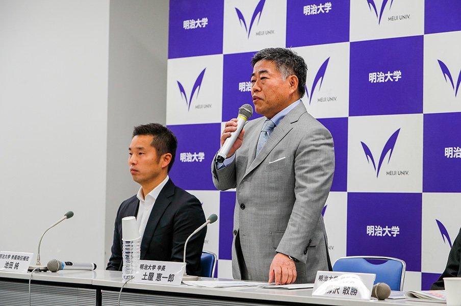 明大学長特任補佐に就任して約1年。楽観視できない大学スポーツの現状。<Number Web> photograph by Kiichi Matsumoto