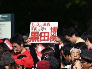 深刻な「黒田ロス」を癒やす方法は?広島連覇には新スター誕生が必要だ。