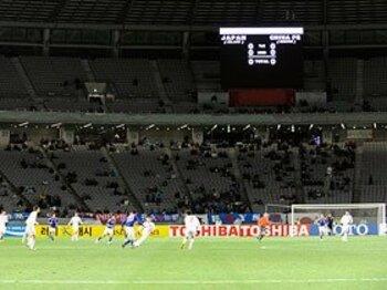 ファンを軽視して岡田監督支持表明。「チェンジ」できないサッカー協会。<Number Web> photograph by Toshiya Kondo