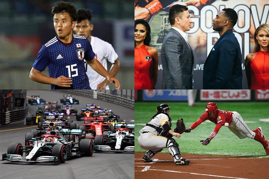 <6月のスポーツはDAZNで楽しむ!>コパもボクシングもF1も交流戦も、世界中の熱戦をストリーミングで!<Number Web> photograph by Naoya Sanuki/AFLO(2)/DAZN