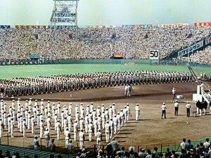 50年前の選手宣誓に衝撃を受けた。甲子園の変化は成長か、それとも……。