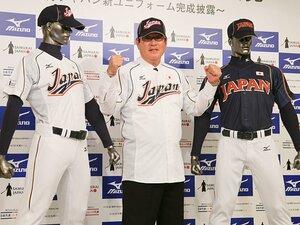 """WBC3連覇に立ちふさがる難題とは?""""強運""""山本浩二監督が抱える悩み。"""