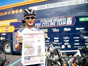 たった1人の自転車部から12年……。30歳の初山翔、夢のグランツール。