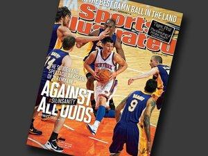 NBAで巻き起こった「リンの熱狂」。SNS時代のスター物語とその顛末。