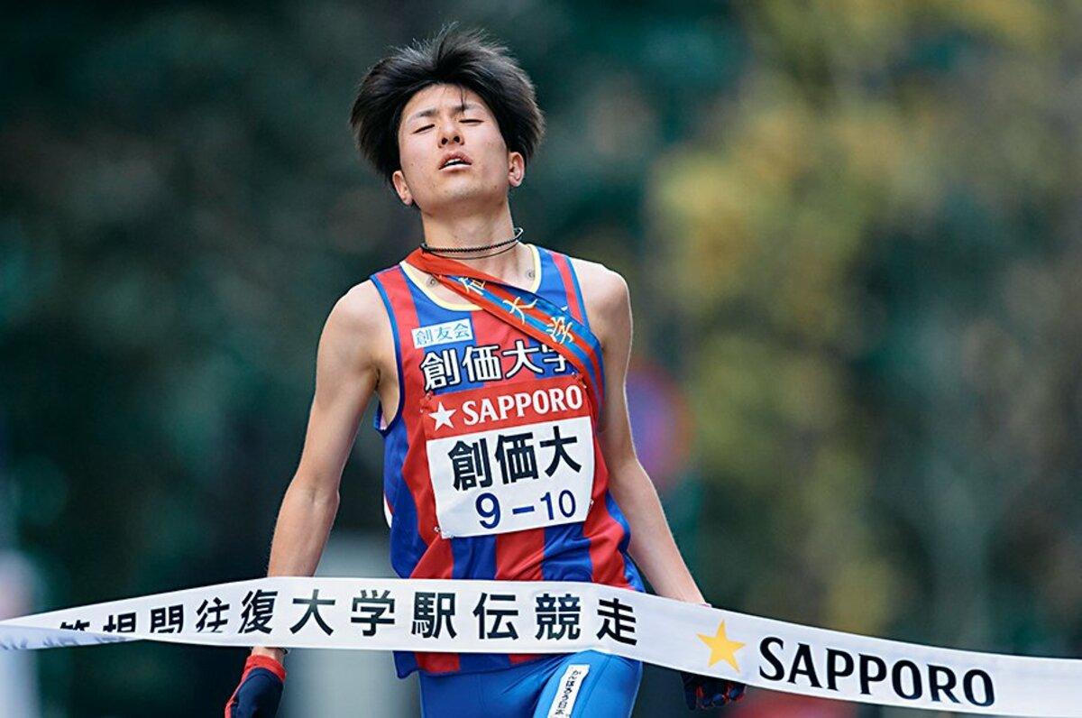 部 駅伝 創価 大学