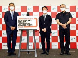 日本グランプリの継続が決定。2021の壁を超え、未来につなぐ。~F1界のコロナ対策~