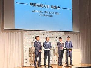 英語力向上が日本フェンシング強化に?太田会長の「GTEC」導入の狙い。