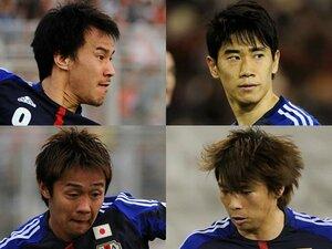 """4人の""""FW""""香川、岡崎、清武、乾。それぞれの葛藤と代表のこれから。"""